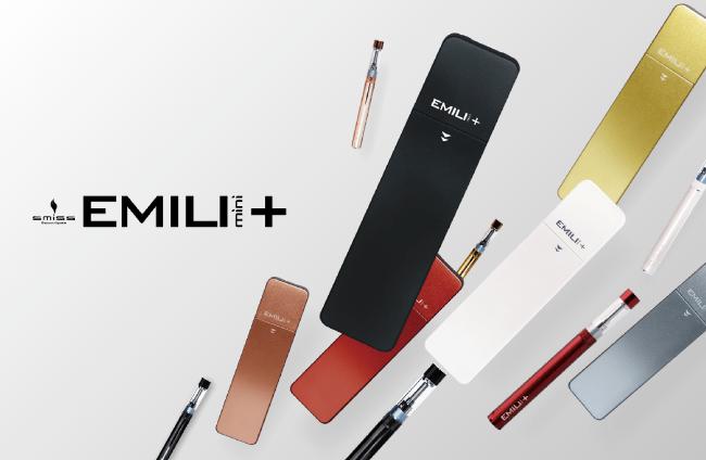 EMILI MINI+公式サイトメイン画像