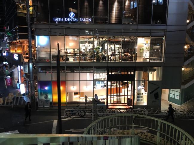 Ploom渋谷店