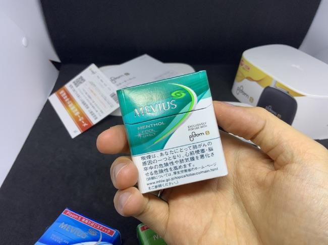 Ploom Sのタバコのパッケージ