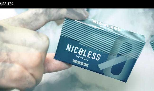 ニコレスの公式サイトキャプチャ