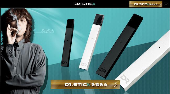 DR.STICK公式サイト画像